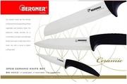 Керамические ножи BERGNER белая керамика