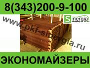 Экономайзеры ЭБ2-142И (ЭБ2-142П)  Тольятти