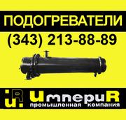 Подогреватель ВВП водоводяной с трубной системой из латуни Тольятти