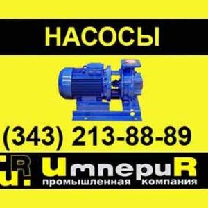 Винтовые насосные агрегаты типа 1В,  2ВВ,  2ВГ,  3В Тольятти