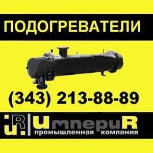 Паровой подогреватель  типа ПП1 и ПП2 Тольятти