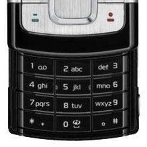 Продам мобильный телефон Nokia 6500