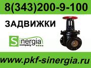 Задвижки 30лс941нж Дy80 Ру16 (Икар) Тольятти